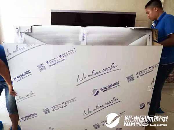 上海搬钢琴到名古屋