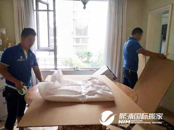 上海运行李到东京
