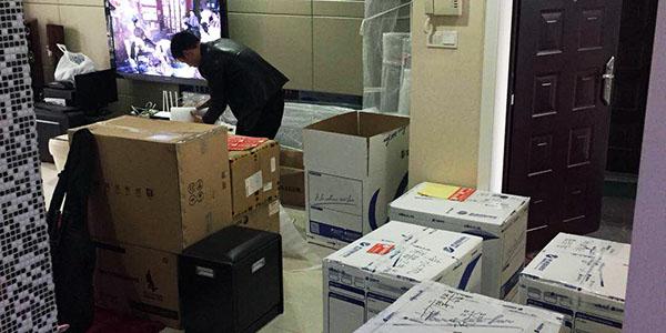 大阪运行李到南京