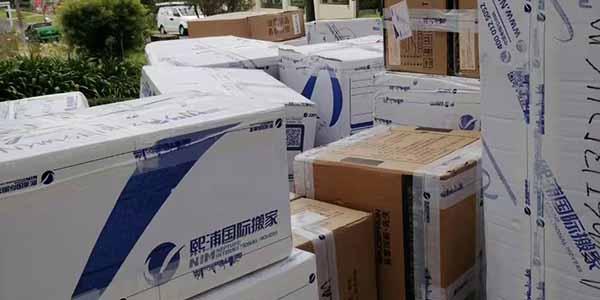 横滨海运到北京